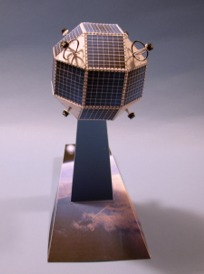 Papercraft del satélite Mimosa